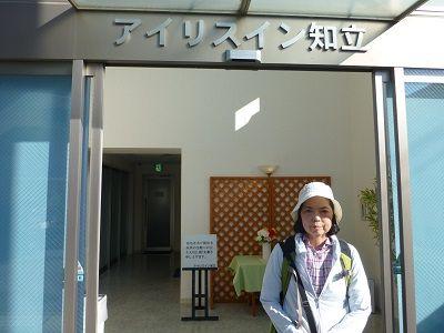 001 ホテル(アイリスイン知立)