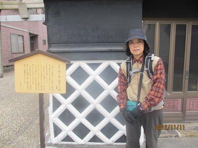 82 なまこ壁(佐野家)