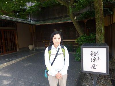 003 大塚本陣跡(船津屋)