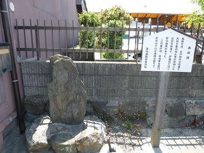 058 本陣跡碑