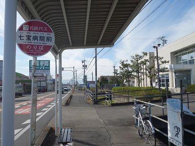 111 七宝病院前バス停