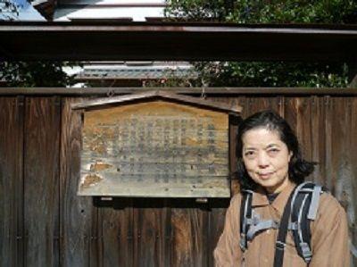 29-① 脇本陣跡(羽根ノ屋)