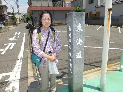 151 東海道・塩付街道道標