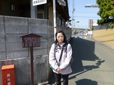 084 姫街道・安間基点