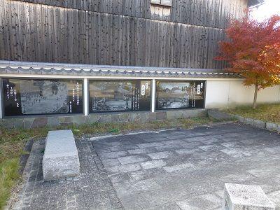 063 東海道碑(お休み処)
