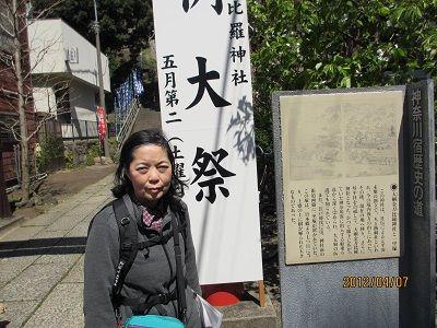 26 神奈川一里塚跡
