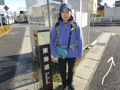 116 東海道・案内道標