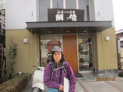 58 吉村鯛焼屋