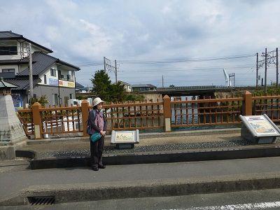 010 新居宿絵(浜名橋)