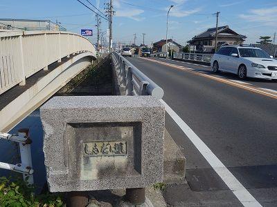 108 下田橋