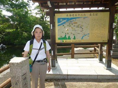 049 歴史を語る公園(桑名宿)