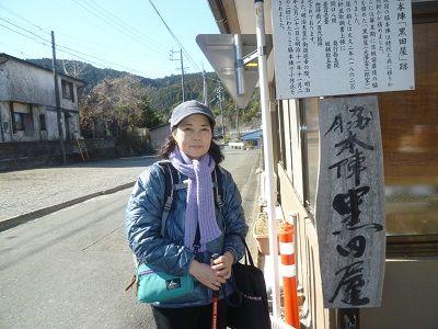 80 黒田屋脇本陣跡