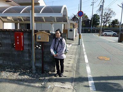057 中野町銀行跡(後方は六所神社)