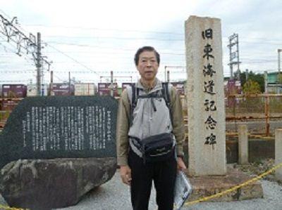 17-② 旧東海道記念碑