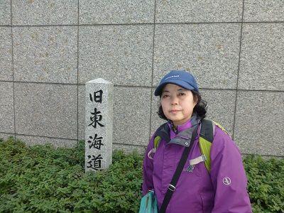 116 旧東海道碑