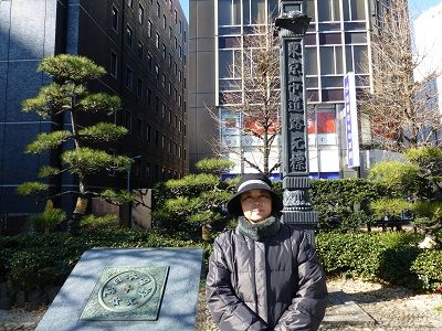 007 東京市道路元標