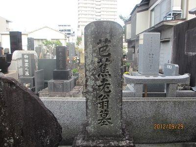 50 芭蕉老翁の墓(連馨寺)