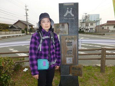058 東海道篠原道標