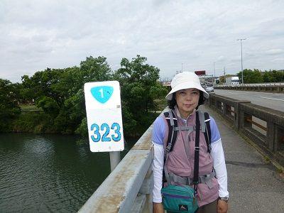 139 323㎞ポスト(大平橋)