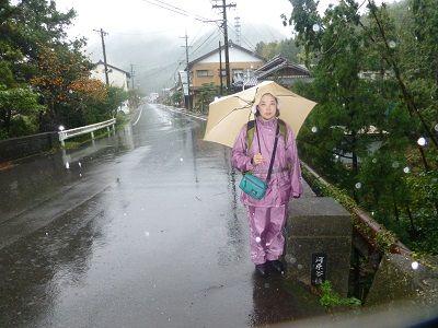 032 河原谷橋(下乃橋)