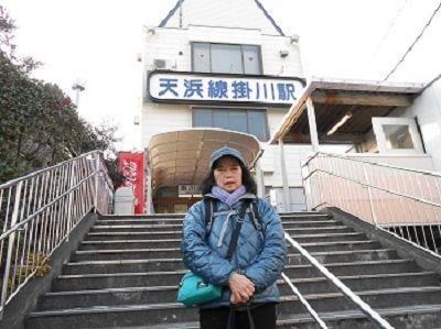 03 天浜線掛川駅