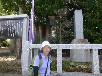 112 099中富田一里塚碑