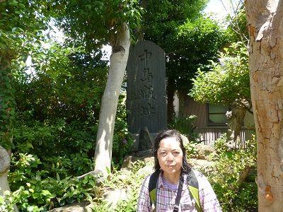 115 中島砦跡