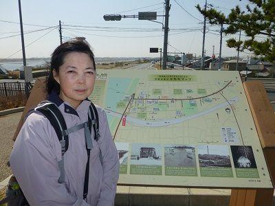 046 中野町絵図