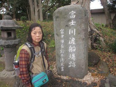 48 富士川渡船場跡碑