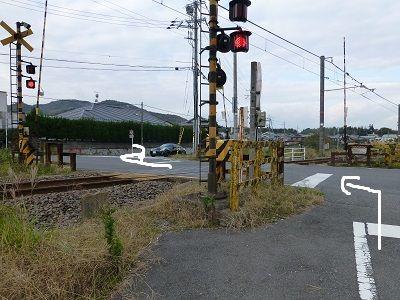 010 分岐(クランク形)