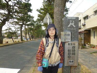 078 東海道・舞阪道標