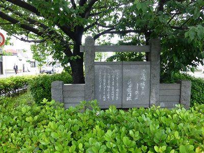 032 籠田惣門跡