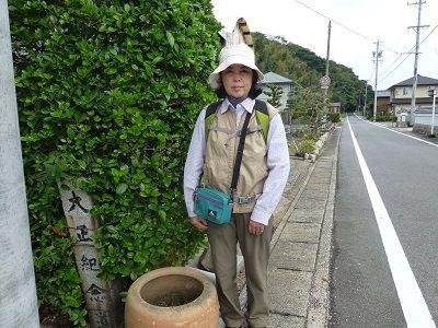 076 道標(大正紀念道)