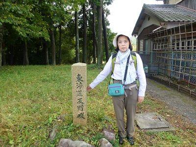 097 反野畷碑(終)