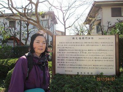 15 鶴見橋関門旧跡