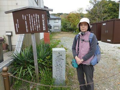 035 疋田本陣跡