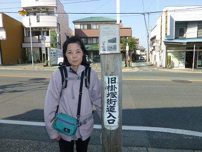113 旧掛塚街道入口