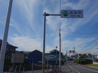 102 あま市市境標識
