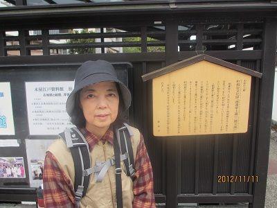 79 木屋江戸資料館