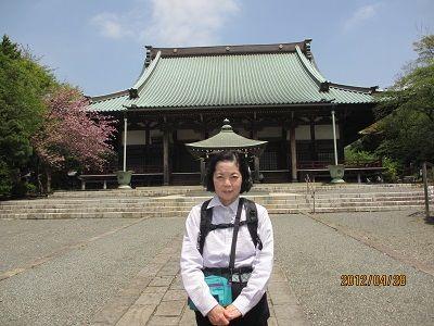 29 遊行寺