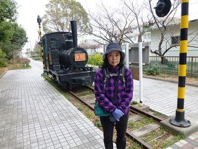 020 堀留ポッポ公園