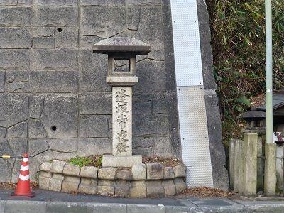 050 逢坂常夜燈