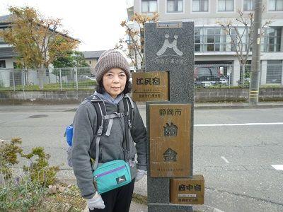 20 東海道道標・曲金