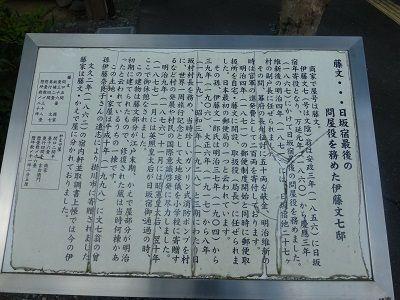 045 藤文・解説