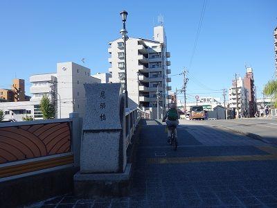 031 尾頭橋