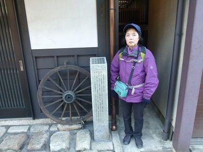 078 大津算盤始祖の碑