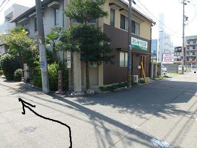 084 右伊勢道・左東海道