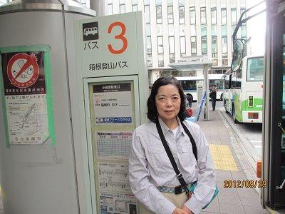 01 小田原バス停①