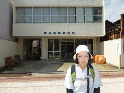 079 黒川本陣跡(現黒川農薬商会)