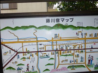 106 藤川宿マップ